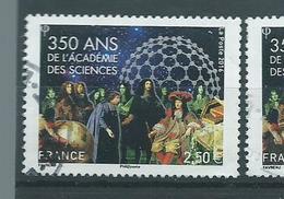 FRANCE  OB CACHET ROND YT N° 5074 - Frankreich