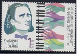 4995 / Bulgaria 2011 ** MNH 200th Birth Anniversary Ferenc Liszt  Hungary COMPOSER Pianist Bulgarie Bulgarien Bulgarije - Unused Stamps