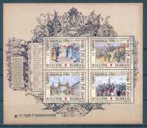 5071I / BULGARIA 2013 S/S ** Balkan Wars KING FERDINAND ,HORSE , HEAD OF THE ARMY - Bulgarie Bulgarien Bulgarije - Bulgaria