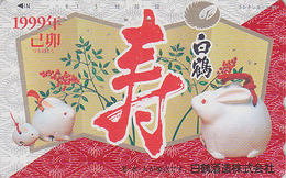 Télécarte Japon / 330-800685 - ZODIAQUE - Animal - LAPIN 1999 - RABBIT HOROSCOPE Japan Phonecard - 1041 - Zodiaco