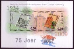 LUXEMBOURG BLOCK 22 ** 75 JAHRE VERBAND DER LUXEMBURGISCHEN PHILATELISTENVEREINE MARKE AUF MARKE