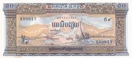 CAMBODGE BILLET DE 50 RIELS DE 1975 - Cambodja