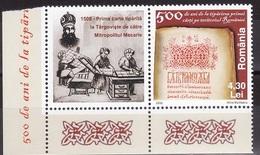 Roumanie 2008 - Yv.no.5319 Avec Vignette(d)