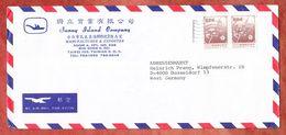 Luftpost, Sunny Island, MeF Bluetenzweig, Taipei Nach Duesseldorf 1982 (37751) - Covers & Documents
