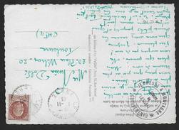 Cachet  JEUNESSE & MONTAGNE * GROUPEMENTS *  Groupe De LESSAN  --- 1943 ( Rare ) - Marcophilie (Lettres)