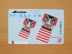 Japon Japan Free Front Bar, Balken Phonecard - 110-3881 / Mask - Japan