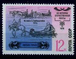 1978 N° 4557** Luxe. - 1923-1991 USSR