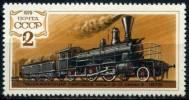 1979 N° 4577 ** Luxe. - 1923-1991 USSR