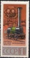 1978 N° 4473 ** Luxe. - 1923-1991 USSR