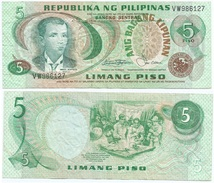 Filipinas - Philippines 5 Piso 1978, Nº Negros Pick 160.b Ref 240 - Filipinas