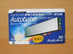 Japon Japan Free Front Bar, Balken Phonecard - 110-3982 / Autobahn - Japan