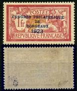 France N° 182 Neuf  ** (MNH) - Centrage Parfait - Signé Calves - Cote 1387 Euros - LUXE - France
