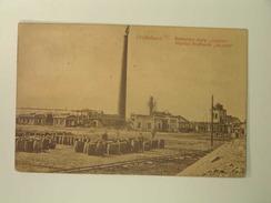 UKR 269 Drohobycz Nafta Rafinerie Austria Oil Factory Ed J Pilpla 1911 - Ucraina