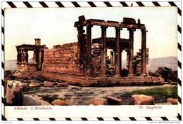 Y266 GRECE ATHENES L'ERECHTEION 2 SCANS - Grèce