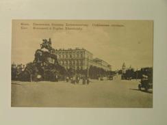 UKR 286 Kiew Monument Bogdan Khmelnizky 1920 - Ucraina