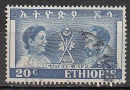 Ethiopia    Scott No.  297     Used   Year  1949 - Ethiopie