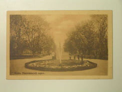 UKR 287 Kiew Nicolas Park Ed Axel Eliasson 1920 - Ucraina