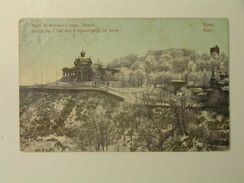 UKR 301 Kiew Jardin Club Comercantes 1916 - Ucraina