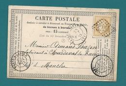 Sarthe - Sablé Sur Sarthe Pour Sourdeval La Barre (Manche). GC + CàD Type 17 - Marcophilie (Lettres)