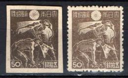 GIAPPONE - 1946 - Coal Miners - NUOVI MH