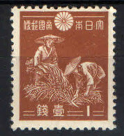 GIAPPONE - 1937 - Rice Harvest - NUOVO MH - Unused Stamps