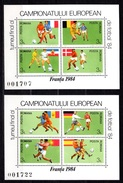 1984 ROMANIA EUROPEAN FOOTBALL GAMES SOCCER SOUVENIR SHEETS MICHEL: B205-B206 MNH **