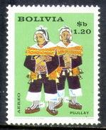 BOLIVIA-Yv. A 255-Nuevo Sin Goma -BOL-9047 - Bolivia