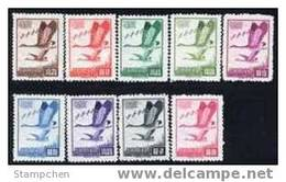 Taiwan 1966 Flying Geese Stamps Bird Fauna - 1945-... Republic Of China