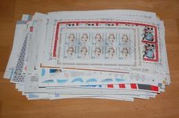 BUND Kleinbogen-Lot Gestempelt Aus 1996-2001, über Weite Strecken Komplett, 277 KB, über 5.000.- Euro  ....142 (F) - Stamps