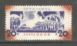 Russia/USSR 1934,Lenin 10th Death Anniv,20 Kop,Sc 544,VF MLH*OG