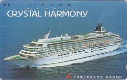 Télécarte Japon / 110-011 - BATEAU - FERRY CRYSTAL HARMONY / Mitsubishi - SHIP Japan Phonecard - SCHIFF - 412 - Schiffe
