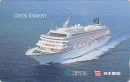 Télécarte Japon / 110-011 - BATEAU - FERRY CRYSTAL HARMONY / Hippocampe Sea Horse - SHIP Japan Phonecard 413 - Schiffe