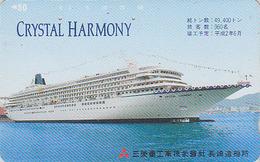 Télécarte Japon / 110-011 - BATEAU - FERRY CRYSTAL HARMONY / Mitsubishi - SHIP Japan Phonecard - SCHIFF - 414 - Schiffe