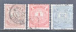 ARGENTINA  43-5   (o)  1882  Issue - Argentina