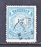 ARGENTINA  45 A  Perf. 14   (o)  1882  Issue - Argentina