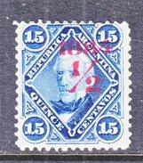 ARGENTINA  47   *    1884  Issue - Argentina