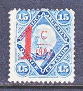 ARGENTINA  48   *    1884  Issue - Unused Stamps
