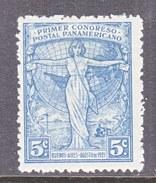 ARGENTINA  287   *    1921  Issue - Argentina