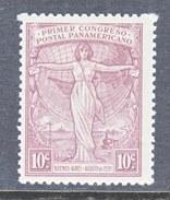 ARGENTINA  288   *    1921  Issue - Argentina