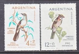 ARGENTINA  B 40-41   *   BIRDS - Unused Stamps