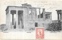 ATHENES - GRECE - CPA DOS SIMPLE - L'Erechthée - LYO87 - - Grèce