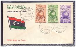 1955 Libya E-Arab Conference - Cairo F.D.C  (Or Best Offer) - Libya