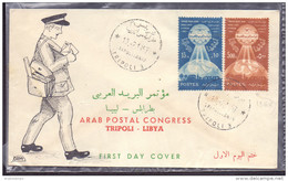 1957 Libya E-Arab Conference – Tripoli Set F.D.C    (Or Best Offer) - Libya