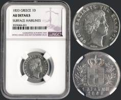 "AUDT 1 Drx (1833) (type I) In Silver With ""ΟΘΩΝ... - Munten & Bankbiljetten"