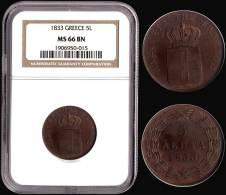 """MS66 5 Lepta (1833) (type I) In Copper With """"ΒΑΣΙΛΕΙΑ... - Munten & Bankbiljetten"""