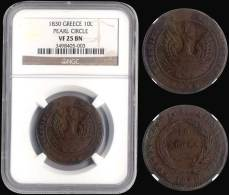 "VF25 10 Lepta (1830) (type B.1) In Copper With ""Small Phoenix"". Variety ""268-G.f"" (Scarce) By Peter Chase. Inside... - Munten & Bankbiljetten"