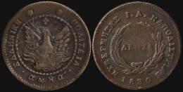 "F+ 5 Lepta (1830) (type B.1) In Copper With ""Phoenix"". Variety: ""233b-C.b Small Planchet"" (Very Rare) By Peter... - Munten & Bankbiljetten"
