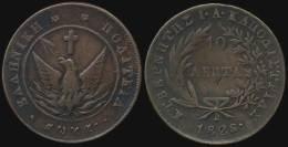 "F+ 10 Lepta (1828) (type A.2) In Copper With ""Phoenix"". Variety ""175-I.j"" By Peter Chase. (Hellas 14). Fine Plus. - Munten & Bankbiljetten"