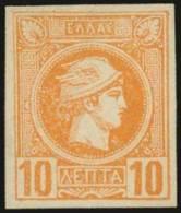 * 10l. Red-oarnge, M. Superb. (Hellas 88a-180 Euros). - Postzegels