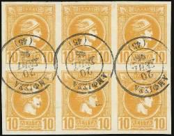 "O 10l.mustard (imperfor.) In Bl.6 (3x2) Canc.very Fine ""ΑΜΦΙΣΣΑ (45)*20... - Postzegels"